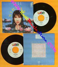 LP 45 7'' TESS Nirvana Les rizieres 1987 italy WEA 24 8205-7 no cd mc dvd
