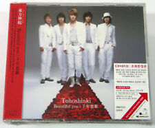 DBSK TVXQ - Beautiful You / 千年恋歌  (Japan 22th Single) CD+Extra Photocard Set