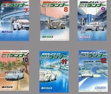 WANGAN MIDNIGHT C1RUNNER MICHIHARU KUSUNOKI JAPANESE MANGA BOOK VOL.7-12 SET