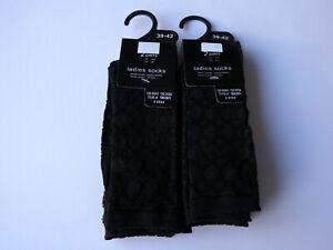 Ladies 4 pairs Trouser Comfy Socks Bargain Outdoor Value Pack Walking Wellies Bo