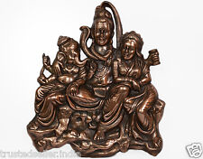 """17"""" COPPER PLATED METAL SHIVA PARVATI GANESH FAMILY STATUE WALL HANGING DECOR"""