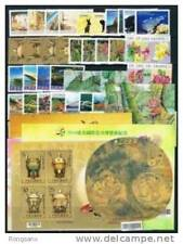 2010 TAIWAN YEAR PACK(SEE PICS)INCLUDE STAMP M/S