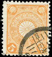 Scott # 100 - 1899 - ' Seal & Ekirei Courier's Bell '