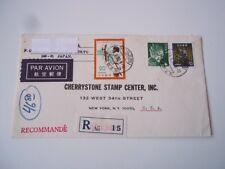 Japan registered mail. Shinjuku, Tokyo.  1982.