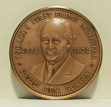 1973  David Ben Gurion Bronze Medal Made in Canada 1.5 inches wide - Good Cond.