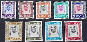 QATAR 1972 SHAIKH KHALIFA SET SG 402 9 MINT HINGED