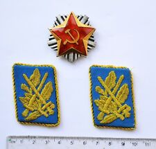 Yugoslavia JNA Army Guard Elite Forces Enamel Red Star & collar tabs