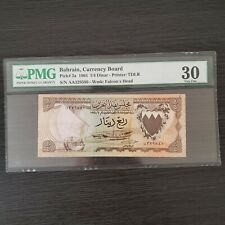 Bahrain 1/4 Dinar . 1964 FALCON'S HEAD BANKNOTES VERY FINE