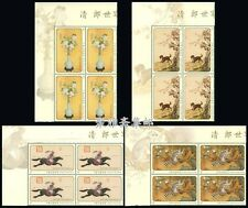 China Taiwan 2015 Paintings Giuseppe Castiglione Qing Dynasty BLK4(left corner)