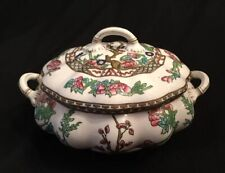 Scalloped Covered Vegetable Bowl - Round - Coalport Indian Tree - (Lot 26)