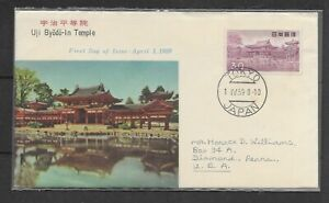Japan 4-1-1959 First Day Cover Scott #636a, 30y Temple Type, with Cachet, f/vf