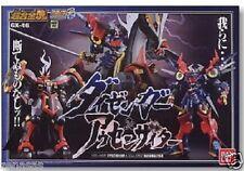 New Bandai Soul of Chogokin GX-46 Dygenguar & Aussenseiter