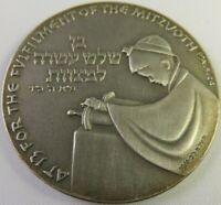 1971 Israeli Bar Mitzvah Medal .935 Sterling Silver Coin 48g