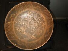 More details for oriental etched brass bowl on a pedestal