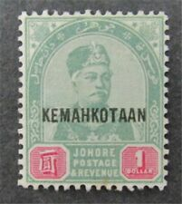 nystamps British Malaya Johore Stamp # 36 Mint OG H $70
