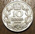 SUPERBE PIECE DE 10 DINAR DINARA 1938 PETAR II YOUGOSLAVIE (208)