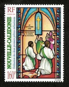 New Caledonia 1996 - Christmas First Melanesian Priests - Single Stamp - MNH