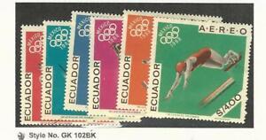 Ecuador, Postage Stamp, #760-760E Mint NH, 1967 Olympics