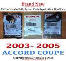 2003- 2005 Honda ACCORD COUPE OEM Shifter Handle Button Knob 3 Piece Repair Kit