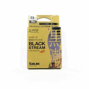 Sunline Fluorocarbon Leader Black Stream Plasma 70m Size 2.5 0.26mm 10lb (0730)