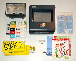 Riso PG-11 Screen Printing Machine w/ Inks 12 Bulbs 5 Masters Print Gocco More