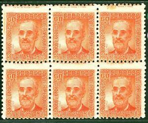 SPAIN Stamps Scott.583 60c Orange (1938) BLOCK OF SIX Mint UMM MNH GREEN152