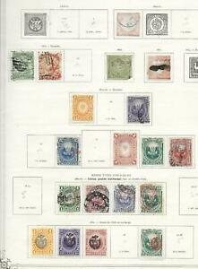 Peru stamps 1862 Collection of 19 CLASSIC stamps HIGH VALUE!