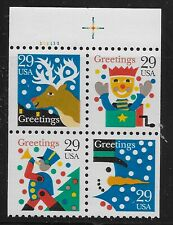 US Scott #2798b, Plate Block #111111 1993 Christmas 29c VF MNH Upper
