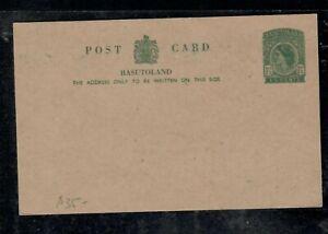 BASUTOLAND COVER (P2406B)  QEII 1 1/2C PSC  UNUSED