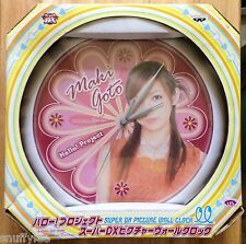 2003 MAKI GOTO HELLO! PROJECT PICTURE WALL CLOCK, BANPRESTO, UP-FRONT AGENCY