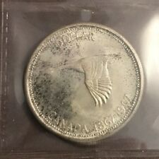 1967 $1 Canadian Dollar Graded by ICCS and is Graded MS-65