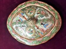 "Asian Antiques, Porcelain, Bowl(Veggie) w/Lid, ""Rose Medallion"", 1850-1899,China"