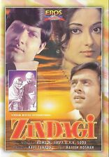 ZINDAGI - SANJEEV KUMAR - MALA SINHA - NEW BOLLYWOOD DVD - FREE UK POST