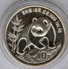 China 10 Yuan 1990 BEAR PANDA  @ 1 oz silver pure @