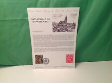 1986 French Postal Museum Cathedrale De Strasbourg Commemorative Stamp