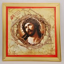 The Jesus Crown Of Thorns ( Church Of The Holy Sepulchre Jerusalem )