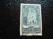 FRANCE - timbre yvert et tellier n° 259 obl (L1) stamp french
