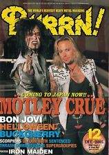 BURRN! Magazine Japan No. 12 2005 December 2005 Japanese Language *NEW*