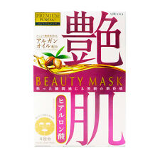 Utena Premium Puresa Argan Oil Beauty Mask with Hyaluronic Acid 4 Sheets