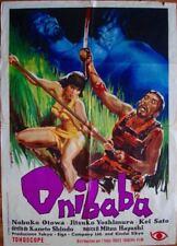 ONIBABA Italian 2F movie poster 39x55 KANETO SHINDO 1964 KAIDAN