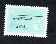 Tunisia - Tunisie - Tax Revenue stamp- Timbre fiscal - 60- High face value-MNH**