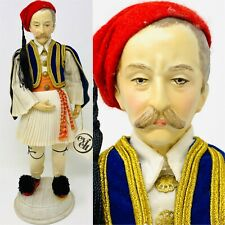"14"" BISQUE ARTIST MADE GREEK MAN DOLL IN TRADITIONAL COSTUME-EVZONE"