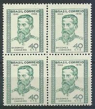 Brazil 1946 Sc# 653 General Gomes Carneira block 4 MNH