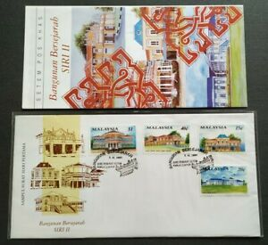 1991 Malaysia Historical Buildings -- Istana Palace 4v Stamps FDC (KL) Lot A