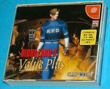 Biohazard 2 Value Plus - Sega Dreamcast DC - JAP Japan