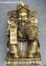 "18""China Pure Bronze Fengshui Wealth Yuanbao Mammon God On Dragon Chair Statue"