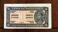 1944 Yugoslavia 10 Dinar Banknote, Pick 50