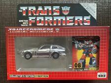 G1 Takara Transformer Cybertron Bluestreak 08 Ehobby E-hobby Exclusive MISB