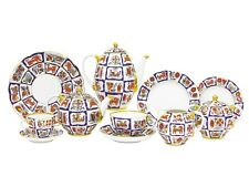EXCLUSIVE Russian Imperial Lomonosov Porcelain Tea Set Lubok 6/20 22k Gold