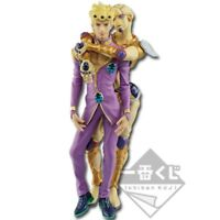 Ichiban Kuji JOJO's Bizarre Adventure Golden Wind A Giorno Giovanna Figure 2018